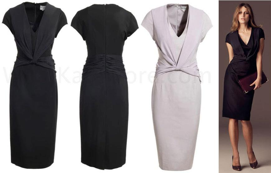 Kate Middleton Reiss Archives What Kate Wore