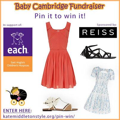 Baby Cambridge Fundraiser